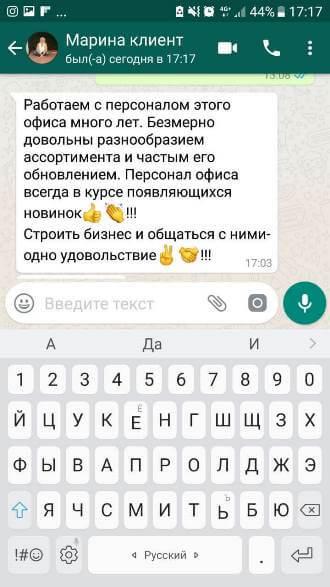 ИП Матвеева г.Клин