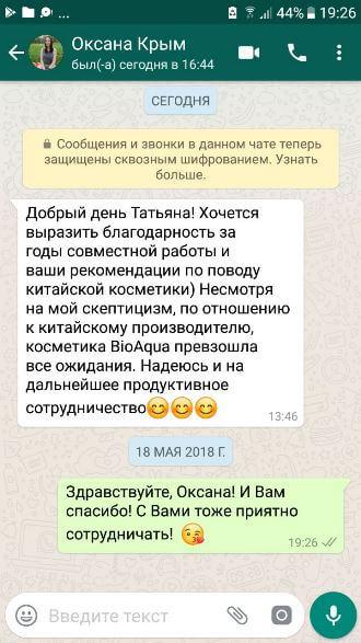 Оксана Крым