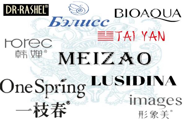 Производители китайской косметики