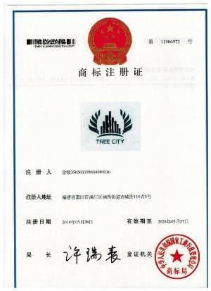 Китайский сертификат